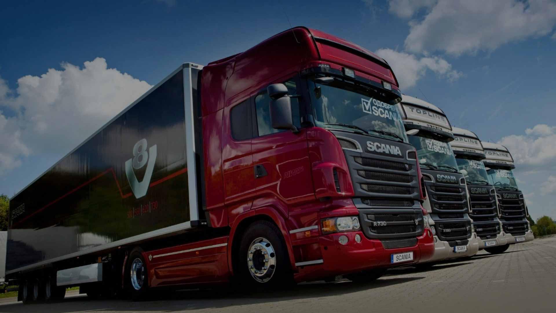 Скания Scania бу с пробегом - продажа подержанных грузовых автомобилей ed925adb83c